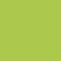 U630 ST15 Зеленый лимон