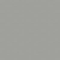 U732 ST15 Серый асфальт