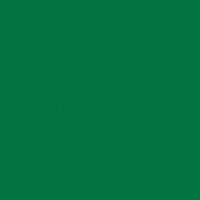 U628 ST15 Зеленый